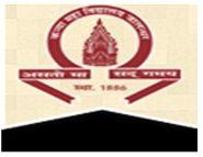 Kanya Maha Vidyalaya logo