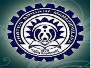 Khatra Adibasi Mahavidyalaya logo