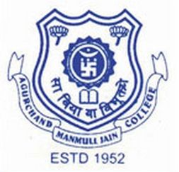 AM Jain College logo