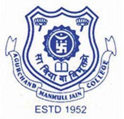 AM Jain College logo