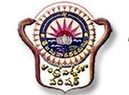 Andhra University, College of Engineering logo