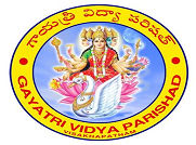 Gayatri Vidya Parishad College of Engineering For Women logo