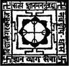 Nabadwip Vidyasagar College logo