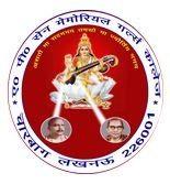 AP Sen Memorial Girls Degree College logo