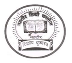 Nehtaur Degree College Nehtaur logo
