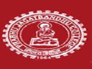 Prabhu Jagatbandhu College logo