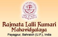 Rajmata Lalli Kumari Mahavidyalaya, Payagpur logo