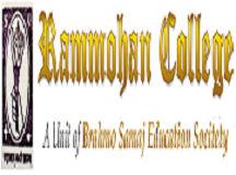 Rammohan College logo
