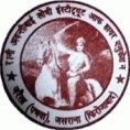 Rani Avantibai Lodhi Institute Of Higher Education logo