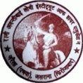 Rani Avantibai Lodhi Institute Of Higher Education logo