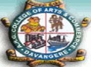 ARG Arts and Commerce College logo