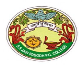 SS Jain Subodh PG College logo