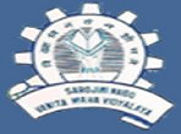 Sarojini Naidu Vanita Maha Vidyalaya logo