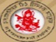 Baburam Rukmani Devi Mahavidyalaya logo
