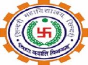 Sindri College logo