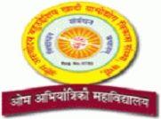 Om College of Engineering logo