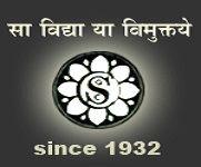 South Calcutta Girls College logo