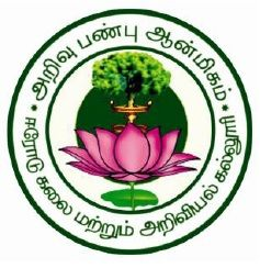 Erode Arts And Science College logo