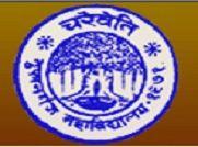 Tufanganj Mahavidyalaya logo