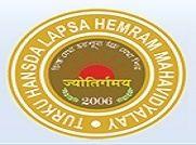 Turku Hansda Lapsa Hemram Mahavidyalaya logo