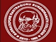 Barrackpore Rastraguru Surendranath College logo
