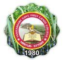 Vani Sakkare Government First Grade College Hiryuru logo