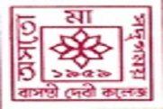 Basanti Devi College logo