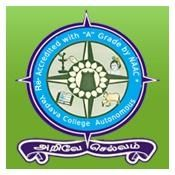 Yadava College logo