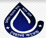 Behala College logo