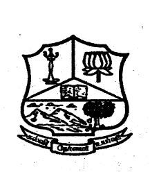 Government Arts College for Women logo
