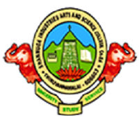 Shanmuga Industries Arts and Science College logo