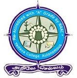 Tamilavel Umamaheswaranar Karanthai Arts College logo