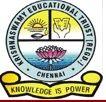 Shri Krishnaswamy College For Women logo