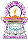 Chezhian College Of Education logo