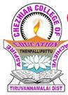 Chezhian College Of Education logo