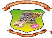Sengunthar College of Education logo