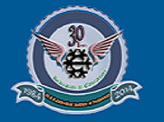 Dr. B R Ambedkar Institute of Technology logo