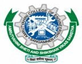Amrutvahini College Of Engineering, Sangamner logo