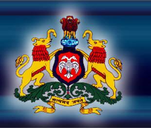 Government First Grade College, Pandavapura logo
