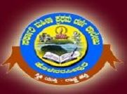 Government First Grade College for Women, Holenarasipur logo