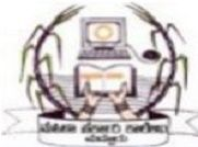 Government First Grade College for Women, Maddur logo