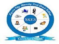 Mysore City Minority First Grade College logo