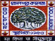 Bolpur College logo