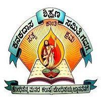 KSS Vijayanagar College of Education, Hubli logo