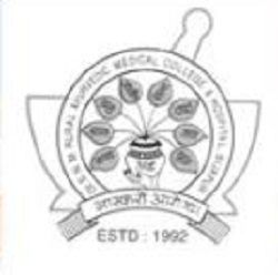 Shri Siddeshwar Law College logo