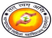 C M Sc College logo