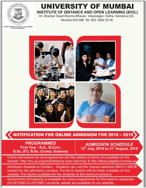 Mumbai University Distance Education Admissions 2018-2019, Fee