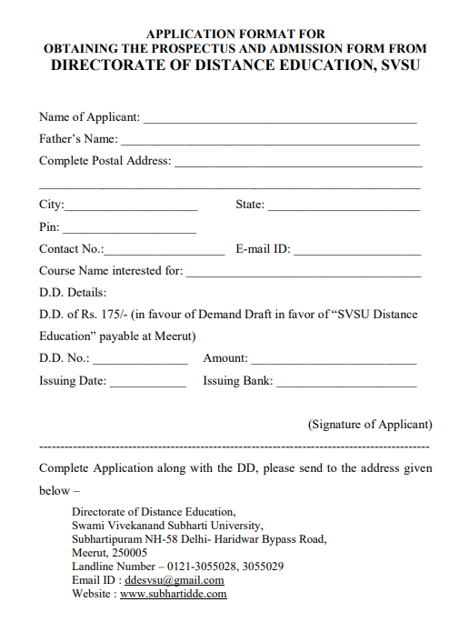 Subharti University Distance Education Admissions 2020